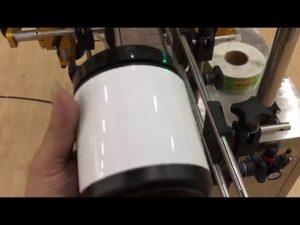 Stroj za etiketiranje steklenih kozarcev za hišne ljubljenčke in nalepke za steklenice