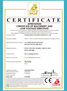 Certifikat CE stroja za pokrov
