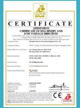 Certifikat CE polnilnega stroja