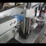 avtomatski stroj za etiketiranje nalepk z dvojnimi stranicami za okrogle steklenice