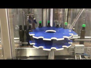 ropp aluminijast vijak z avtomatskim zapiralnim strojem za stekleničke