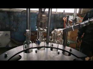 komercialni avtomatski avtomat za zapiranje in tesnjenje pokrovčkov iz aluminija