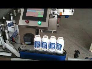 avtomatski stroj za nalepko okroglega zdravila