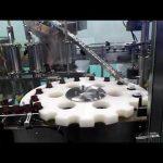 ledena klorovodikova kislina hdpe temeljni pretočni merilnik pretoka in tesnilni stroj